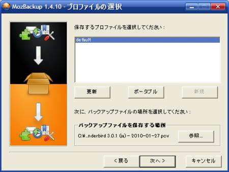 f:id:replication:20100127004001p:image