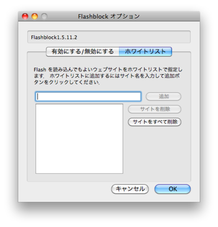 f:id:replication:20100219203517p:image