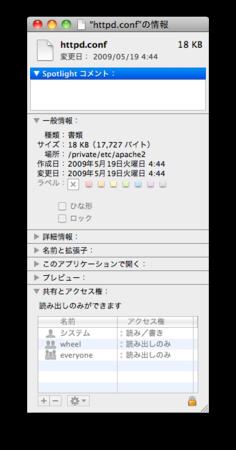 f:id:replication:20100310233947p:image