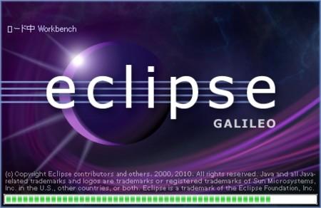 f:id:replication:20100506061427j:image