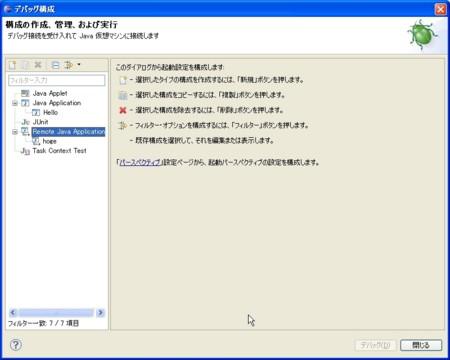 f:id:replication:20100506072024j:image