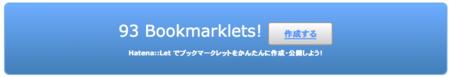 f:id:replication:20100517235245p:image