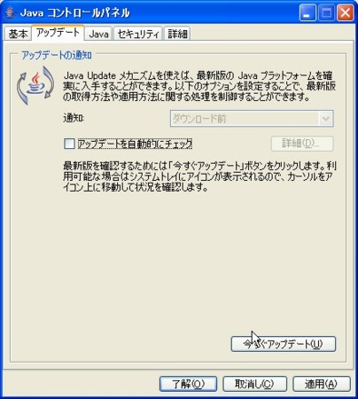 f:id:replication:20100526220706j:image