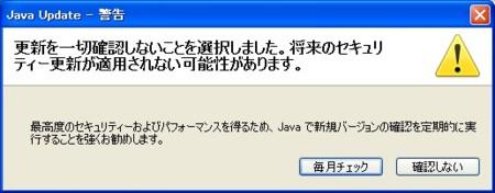 f:id:replication:20100526220707j:image