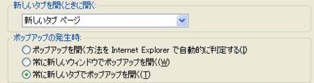 f:id:replication:20100618000643j:image
