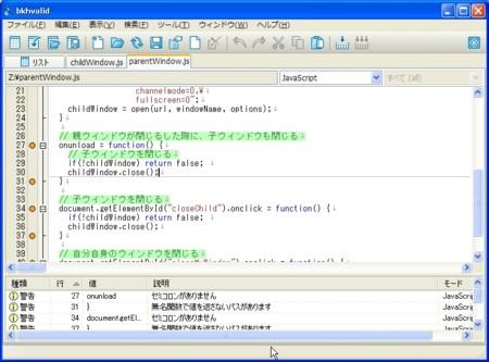 f:id:replication:20100625224823j:image