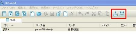 f:id:replication:20100626065831j:image