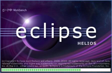 f:id:replication:20100706235419j:image