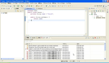 f:id:replication:20100706235432j:image