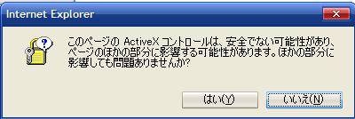 f:id:replication:20100715194500p:image