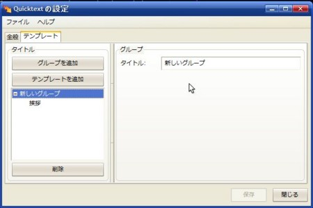 f:id:replication:20100717095742j:image