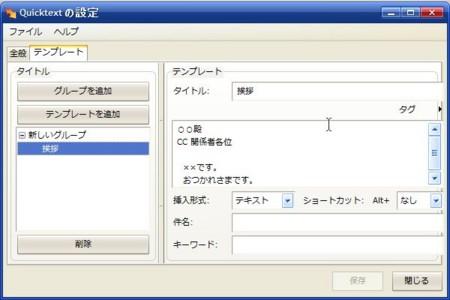 f:id:replication:20100717095857j:image