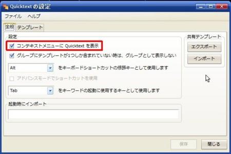 f:id:replication:20100717100043j:image