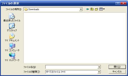 f:id:replication:20100722193031p:image