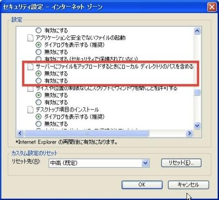 f:id:replication:20100728234914j:image