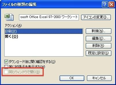 f:id:replication:20100729211702j:image