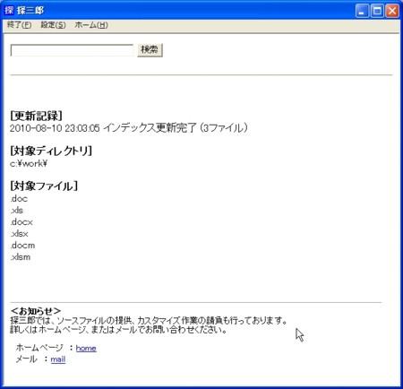 f:id:replication:20100810230417j:image