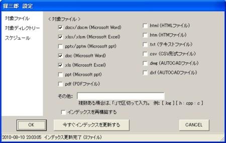 f:id:replication:20100810230418j:image