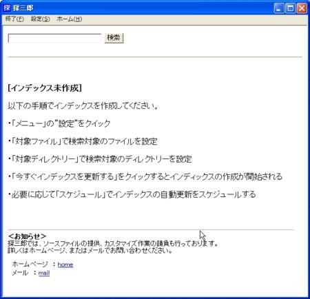 f:id:replication:20100810230733j:image