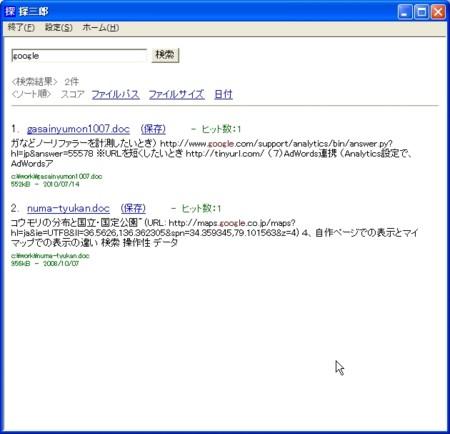 f:id:replication:20100810231327j:image