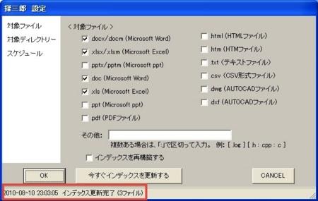 f:id:replication:20100810232708j:image