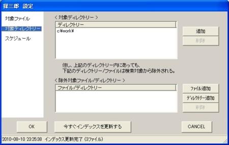 f:id:replication:20100810232923j:image