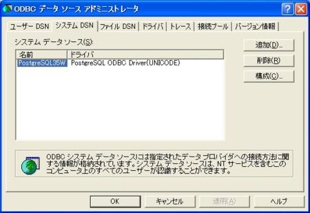f:id:replication:20100817225804j:image