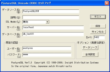 f:id:replication:20100817225806j:image
