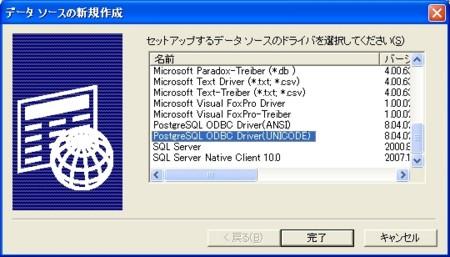 f:id:replication:20100817225807j:image