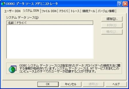 f:id:replication:20100817225808j:image