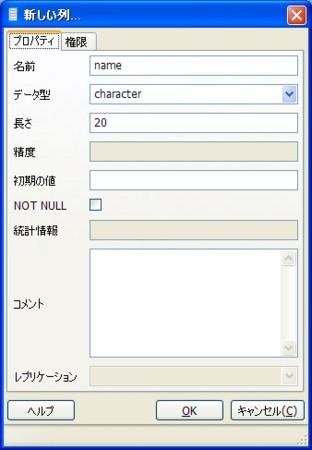 f:id:replication:20100818230021j:image