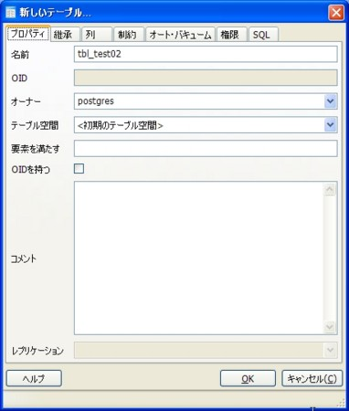 f:id:replication:20100818230025j:image