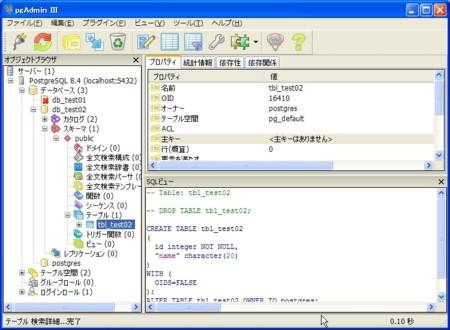 f:id:replication:20100818230303j:image