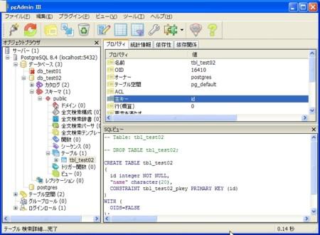 f:id:replication:20100818230646j:image