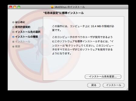 f:id:replication:20101110222031p:image