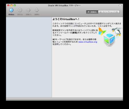 f:id:replication:20110103235331p:image