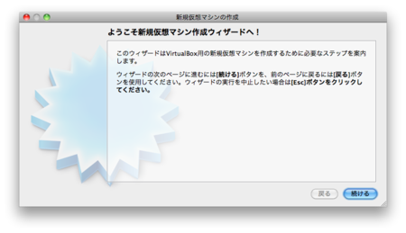 f:id:replication:20110103235411p:image