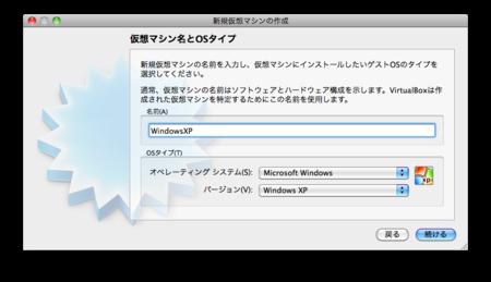 f:id:replication:20110103235515p:image