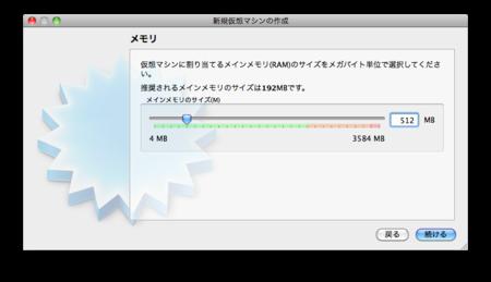 f:id:replication:20110103235606p:image