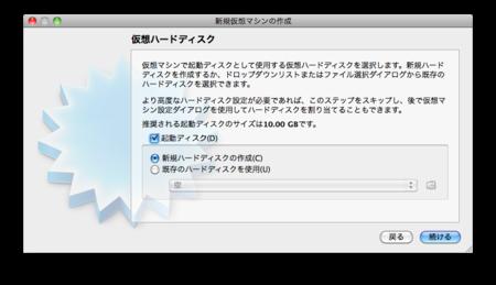 f:id:replication:20110103235744p:image
