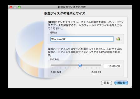 f:id:replication:20110104000330p:image