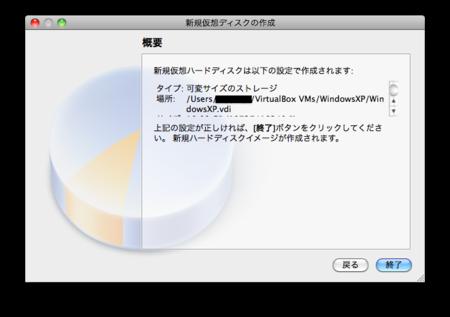 f:id:replication:20110104000421p:image