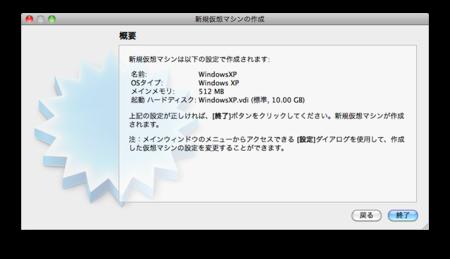f:id:replication:20110104000445p:image