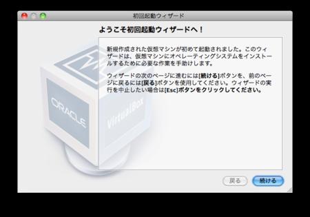 f:id:replication:20110104000852p:image