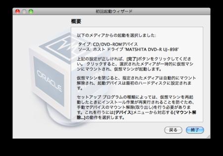 f:id:replication:20110104002029p:image