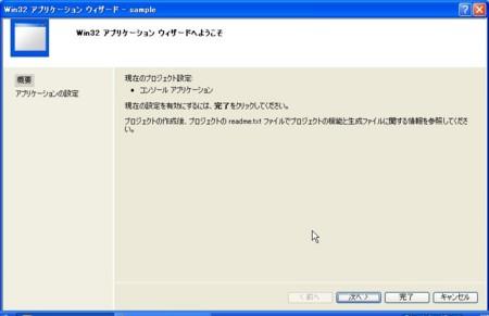 f:id:replication:20110109145406j:image