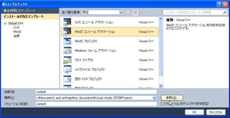 f:id:replication:20110109145407j:image