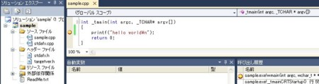 f:id:replication:20110109152447j:image
