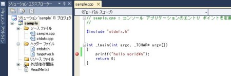 f:id:replication:20110109152520j:image