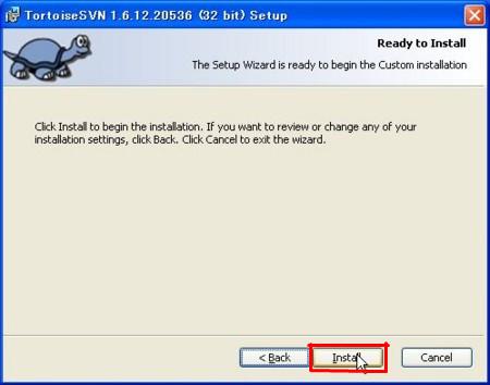 f:id:replication:20110118001402j:image